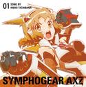 Symphogear AXZ Character Song 1
