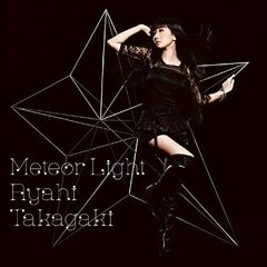 Metaor Light limited edition cover
