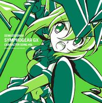 Symphogear GX Character Song 5