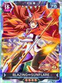 Symphogear XDU Card 2078