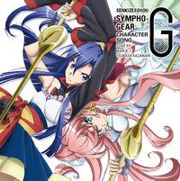 Symphogear G Character Song 1