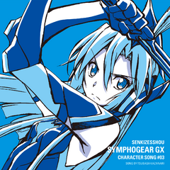 GX Character song 03 cover