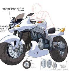 Maria's Motorbike Concept Art