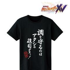 Kirika XV Tshirt
