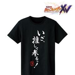 Tsubasa XV Tshirt