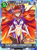 Symphogear XDU Card 1310