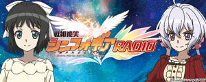 Symphogear RADIO