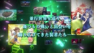 【戦姫絶唱シンフォギアXD UNLIMITED】「ギャラルホルン編 最終章」PV