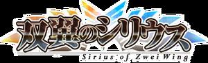 Sirius of Zwei Wing Logo