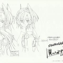 Tsubasa's Headset