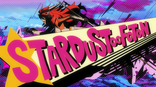 File:STARDUST∞FOTON .jpg