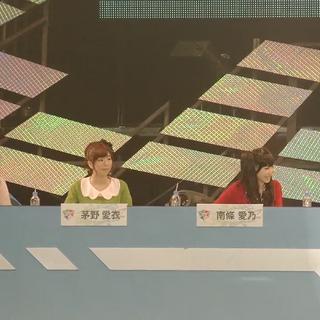 Kikuko along with Yoshino, Yōko and Ai as <a href=