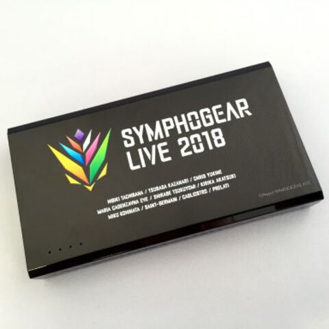 live 2018