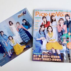 <b>Pick-upVoice Vol.138</b>