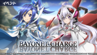 BAYONET CHARGE (XDU Event)