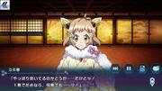 Symphogear XDU Hibiki Furisode Gear