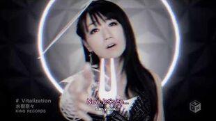 水樹奈々 Nana Mizuki - Vitalization