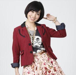 Aimi Terakawa Profile Photo