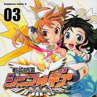 Volume 03 Cover