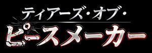 Tears of Peacemaker Logo