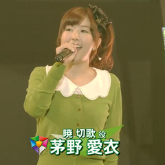 Ai Self Introduction during Symphogear Live 2013.