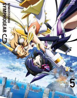 Symphogear G volume 5 cover