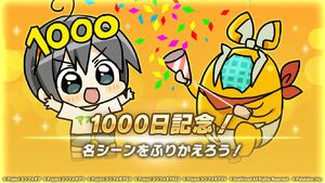 1000 Days Commemoration Event