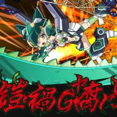 Magical Armor・Kaguya Princess