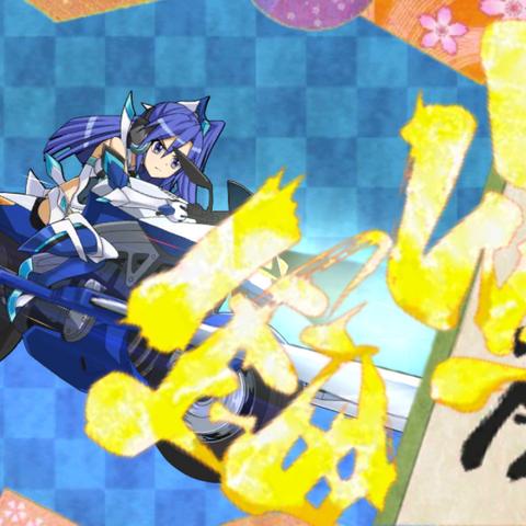 Flash of the Rider's Blade - Final Lightning