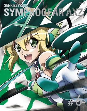 Symphogear AXZ volume 6 cover