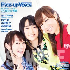 <b>Pick-upVoice Vol.114</b>