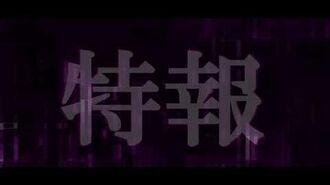 【戦姫絶唱シンフォギアXD UNLIMITED】2017年9月23日発表情報ッ!「プレイ可能キャラクター追加」