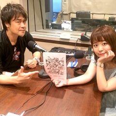 Radio No.7