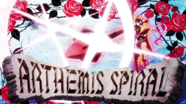 File:Arthemis Spiral.png