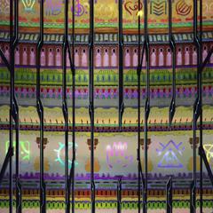 Inside the Kadingir