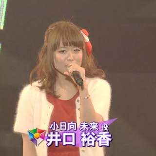 Yuka Self Introduction during <a href=