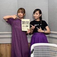 Radio No.70