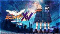 XV -Kōhen- Event