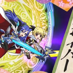 Thunder Blade: Blitz Saber