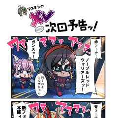 Preview Comic for <a href=