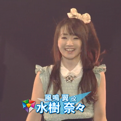 Nana Self Introduction during Symphogear Live 2013.