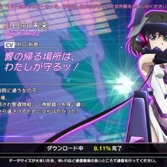 Loading Screen (Miku)