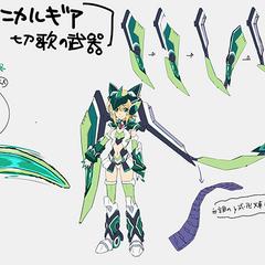 Kirika's Additional Armed Gear