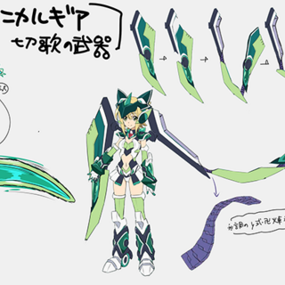 Kirika's Additional Armed Gear