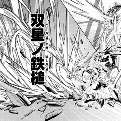 Twin Star Hammer -DIASTER BLAST- (With Hibiki)