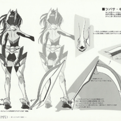 Tsubasa's Boot Blades