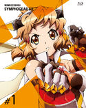 Symphogear GX volume 1 cover