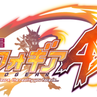 Official Logo