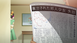 Episode 1 chris newspaper