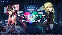 TWIN HEART MELODY Event